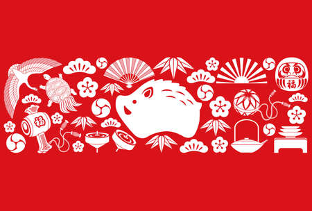 Year of the Wild Boar icon and other Japanese traditional lucky charms to celebrate the New Year, vector illustration.