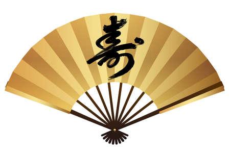 "Gold folding fan with Japanese calligraphy to congratulate longevity, vector illustration. (Text translation: ""Celebration of the long life."") Vektorové ilustrace"