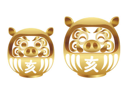 Set of two Dharmas, Japanese traditional good-luck dolls arranged as the year of the Wild Boar icons, vector illustration. ( Text translation: �Wild Boar.)