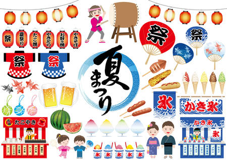 "Set of Japanese summer festival graphic elements, vector illustration. Text translation: ""summer festival"", ""festival"", ""octopus dumplings"", ""shaved ice"", 'Ice"", "" fried noodles"", ""grilled chicken"", ""original"", ""strawberry"", "" melon"", ""lemon"", etc. Иллюстрация"