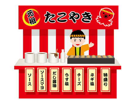 "Japanese octopus dumpling stall isolated on a white background, vector illustration. Text translation: ""octopus dumpling"", ""original""."