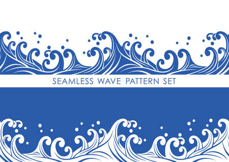 Set of Japanese traditional seamless wave patterns, vector illustration. Horizontally repeatable.  イラスト・ベクター素材