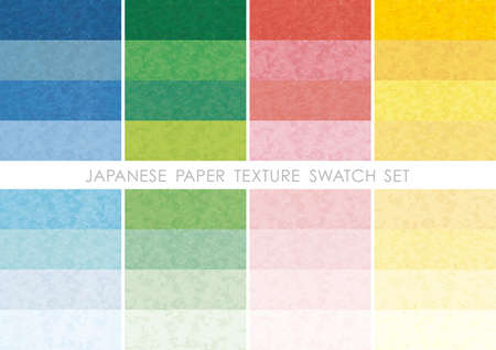 Japanese paper swatch set, vector illustration.