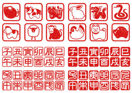Oriental zodiac stamp set for New Year's greeting cards, vector illustration isolated on a white background. (Text translation: rat, cow, tiger, rabbit, dragon, snake, horse, sheep, monkey, rooster, dog, wild boar)