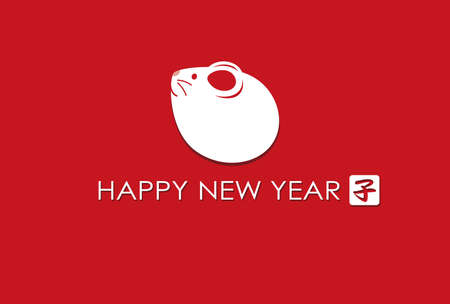"""The Year of the Rat New Year's card template, vector illustration. (Text translation: """"Happy New Year"""", """"Rat"""")  イラスト・ベクター素材"""