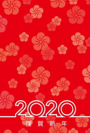 """2020 New Year's card template, vector illustration. (Text translation: """"Happy New Year"""")"""