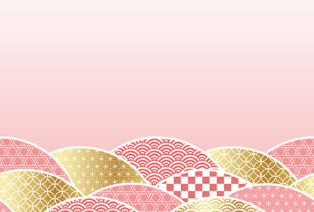 New Year's greeting card template with text space and seamless Japanese patterns, vector illustration. Horizontally repeatable.