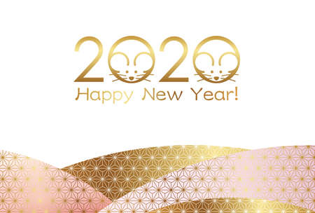 2020, the Year of the Rat, New Yeara€?s card template with text space. Vector illustration.