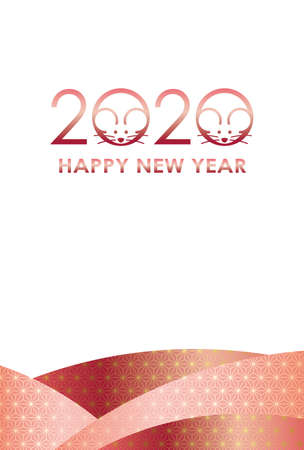 2020, the Year of the Rat, New Year's card template with text space. Vector illustration.