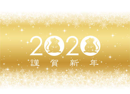 """2020 - the year of the Rat - New Year's card background with snowflakes, vector illustration. (Text translation: """"Happy New Year"""")"""