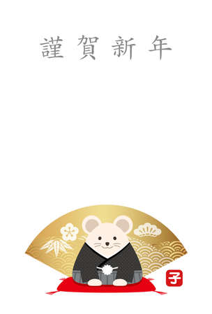 """The Year of the Rat New Year's greeting card template with personified rat dressed in Japanese kimono. Vector illustration, isolated on a white background. (Text translation: """"Happy New Year"""","""