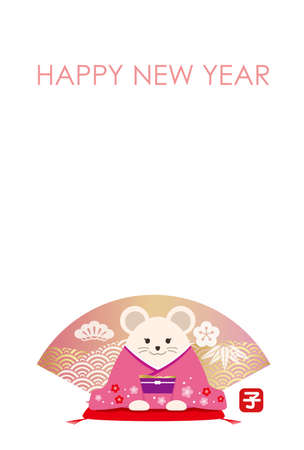 """The Year of the Rat New Year's greeting card template with personified rat dressed in Japanese kimono. Vector illustration, isolated on a white background. (Text translation:  """"Rat""""  イラスト・ベクター素材"""