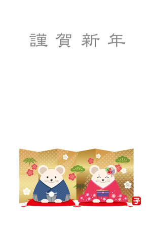 """The Year of the Rat New Year's greeting card template with personified rat dressed in Japanese kimono. Vector illustration, isolated on a white background. (Text translation: """"Happy New Year"""", """"Rat"""")"""