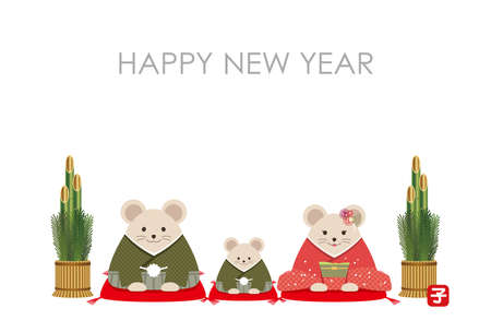 """The Year of the Rat New Year's greeting card template with personified rat dressed in Japanese kimono. Vector illustration, isolated on a white background. (Text translation:  """"Rat"""")"""
