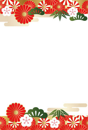 New Year's card template decorated with Japanese auspicious items and text space.