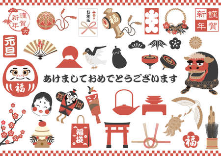 """Set of Japanese New Year vector graphic elements isolated on a white background. (Text translation: """"Happy new Year�, """"New Year's day�, """"Handsel�, """"full house�, """"Fortune """", """"lucky bag�)"""
