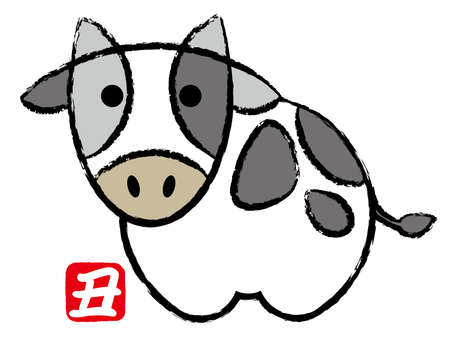 """Year Of The Ox Cartoonish Character And A Stamp, Vector Illustration Isolated On A White Background. (Text translation: """"Ox�)"""
