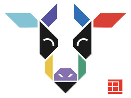 """Year Of The Ox Vector Symbol And Stamp Isolated On A White Background. (Text translation: """"Ox�)"""