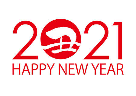 """2021, Year Of The Ox, New Year's Greeting Symbol. Vector Illustration Isolated On A White Background. (Text Translation: """"Ox�)"""