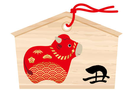 """Vector Votive Picture Tablet Illustration Isolated On A White Background, With A Red Ox Mascot And Year Of The Ox Kanji Character for Japanese New Year's Visit To A Shrine. (Text Translation: """"Ox"""")"""
