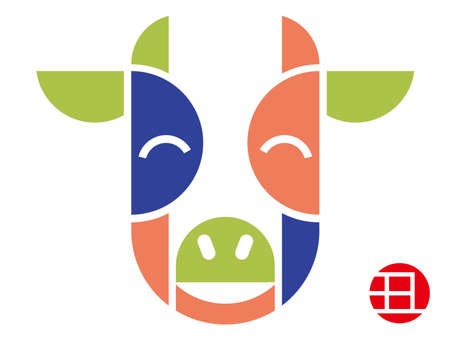 """Year Of The Ox Vector Smiling Symbol And Stamp Isolated On A White Background. (Text translation: """"Ox"""") Ilustrace"""