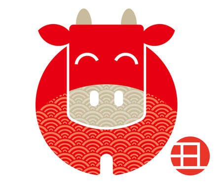 """Year Of The Ox Vector Round Symbol And A Stamp, Vector Illustration Isolated On A White Background. (Text translation: """"Ox�)"""