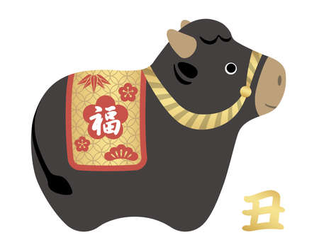 """Year Of The Ox Mascot Decorated With Japanese Lucky Charms And Vintage Patterns. Vector Illustration Isolated On A White Background. (Text translation: """"Ox�, """"Fortune�) Illustration"""