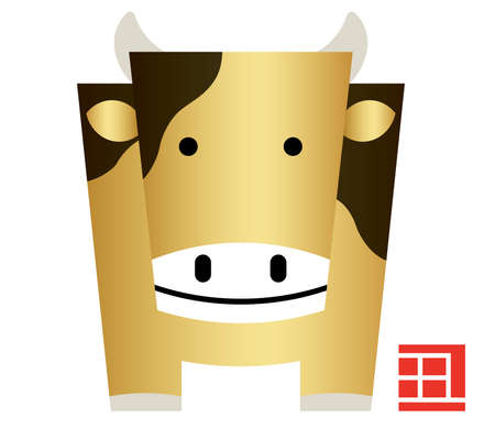 """Year Of The Ox Vector Geometric Mascot And A Stamp. Vector Illustration Isolated On A White Background. (Text translation: """"Ox�)"""