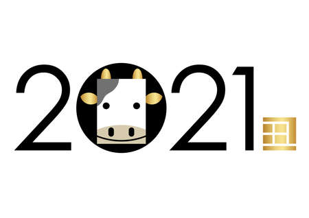 """The Year 2021, Year Of The Ox, New Year's Greeting Symbol. Vector Illustration Isolated On A White Background. (Text Translation: """"Ox�)"""