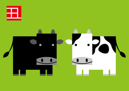 """Year Of The Ox Vector Geometric Mascot Set And A Stamp Isolated On A Green Background. (Text translation: """"Ox�)"""