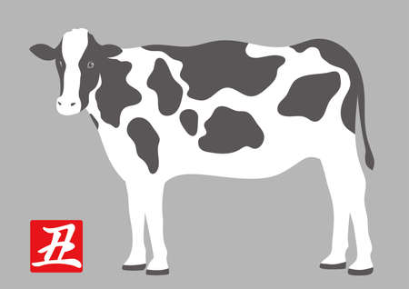 """Year Of The Ox Vector Symbol And A Stamp Isolated On A Gray Background. (Text translation: """"Ox�)"""