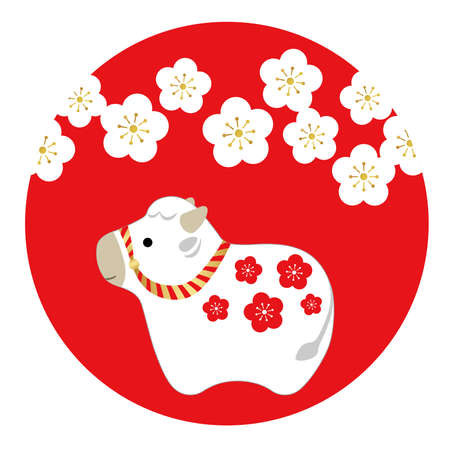 Year Of The Ox New Year's Greeting Symbol With A Japanese Traditional Ox Doll And Plum Petals On A Red Round Background. Vector Illustration Isolated On A White Background.