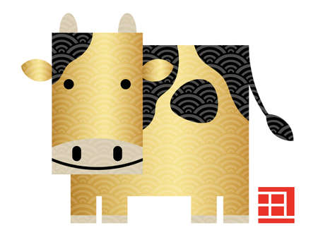 """Year Of The Ox Gold Vector Geometric Mascot And A Stamp, Vector Illustration Isolated On A White Background. (Text translation: """"Ox�) Illustration"""
