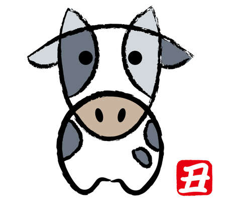 """Year Of The Ox Vector Cartoonish Symbol And A Stamp Isolated On A White Background. (Text translation: """"Ox�)"""