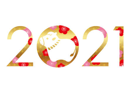 The Year 2021, Year Of The Ox, New Year's Greeting Symbol Decorated With A Ox Mascot And Japanese Vintage Patterns. Vector Illustration Isolated On A White Background.