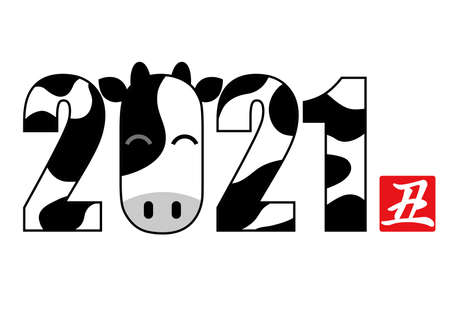 """2021, Year Of The Ox, New Year's Greeting Symbol. Vector Illustration Isolated On A White Background. (Text Translation: """"Ox"""".)"""