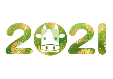 2021, Year Of The Ox, Logo Decorated With Vintage Japanese Patterns. Vector Illustration Isolated On A White Background.