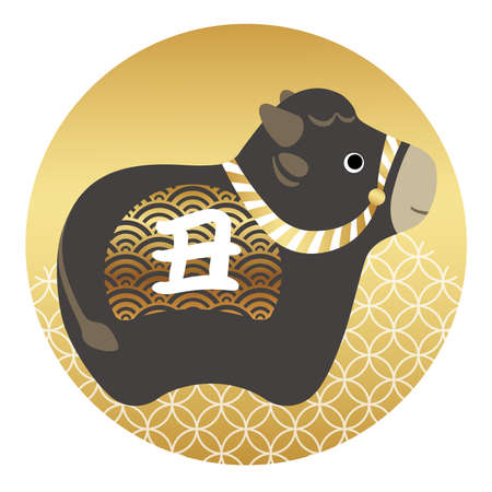 Year Of The Ox New Year's Vector Greeting Symbol With An Ox Mascot On A Gold Round Background Decorated With A Japanese Vintage Pattern.  (Text Translation:
