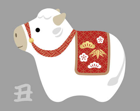 """Year Of The Ox Vector Mascot Illustration Decorated With Japanese Lucky Charms And Vintage Patterns, Isolated On A Gray Background. (Text translation: """"Ox�)"""