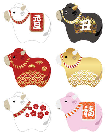 """Year Of The Ox Vector Mascot Illustration Set Decorated With Japanese Vintage Patterns, Isolated On A White Background. (Text translation: """"New Year', """"Ox�, """"Fortune�) Illustration"""