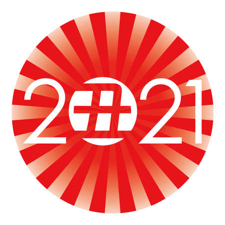 """Year Of The Ox New Year's Greeting Symbol With 2021 Logo On A Red Round Background. Vector Illustration Isolated On A White Background. (Text Translation: """"Ox"""") Ilustrace"""