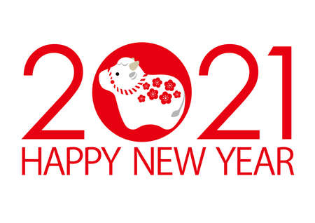 The Year 2021, Year Of The Ox, New Year's Greeting Symbol. Vector Illustration Isolated On A White Background. Stock Illustratie