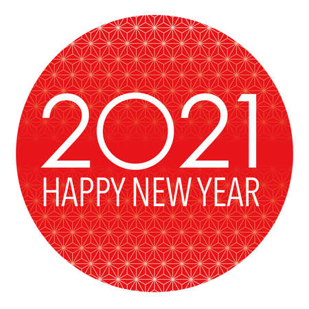 The Year 2021 Vector New Year's Symbol With A Red Round Background Decorated With Japanese Vintage Pattern, Isolated On A White Background.
