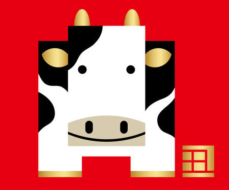 """Year Of The Ox Vector Geometric Mascot And A Stamp Vector Illustration, Isolated On A Red Background. (Text translation: """"Ox�)"""