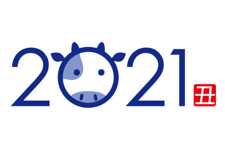 """2021, Year Of The Ox, New Year's Greeting Logo. Vector Illustration Isolated On A White Background. (Text Translation: """"Ox"""")"""
