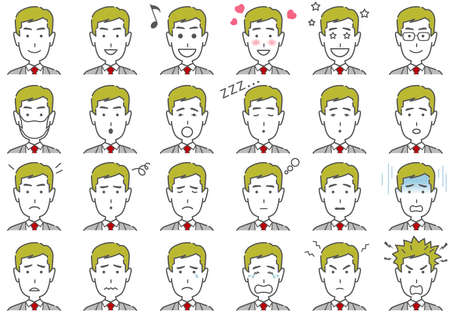 Businessman Vector Various Facial Expressions Set Isolated On A White Background. Easy To Use Clipart Set Isolated On A White Background.