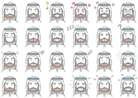 Arabian Businessman Vector Various Facial Expressions Set Isolated On A White Background. Easy To Use Clipart Set Isolated On A White Background.