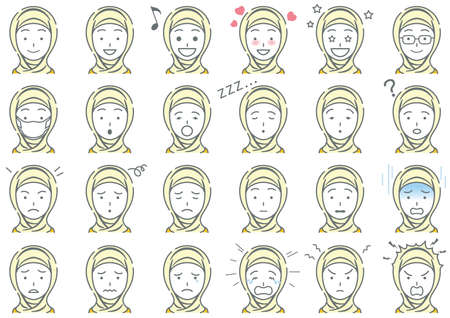 Muslim Woman Vector Various Facial Expressions Set Isolated On A White Background. Easy To Use Clipart Set Isolated On A White Background.