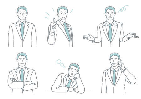 Businessperson With Different Poses Expressing A Variety Of Emotions. Easy To Use Simple, Flat Vector Illustration Set Isolated On A White Background.