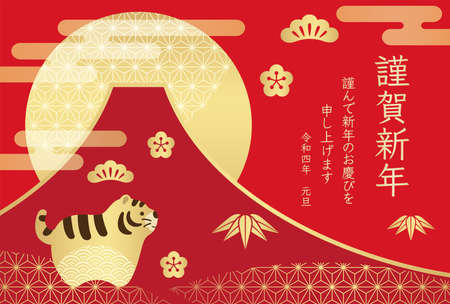 """Year of the Tiger Greeting Card Vector Template With Mt. Fuji, Sunrise, And A Vintage Tiger Doll. Text translation: """"Happy New Year"""", """"I offer my hearty wishes for your happiness in the new year."""